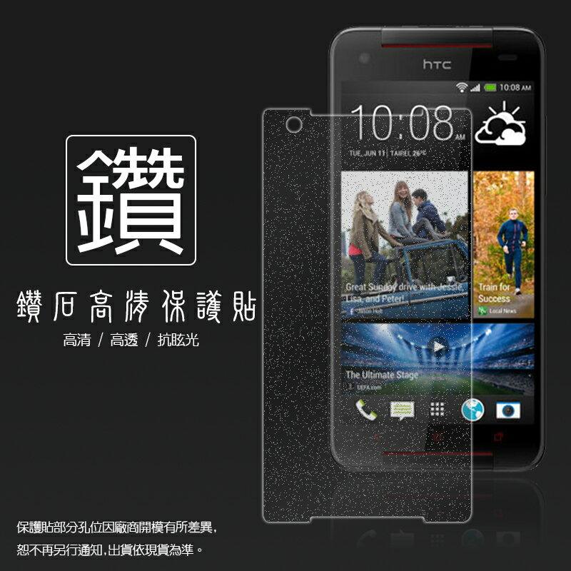 鑽石螢幕保護貼 HTC Butterfly S 901e/x920s 蝴蝶機S  保護貼