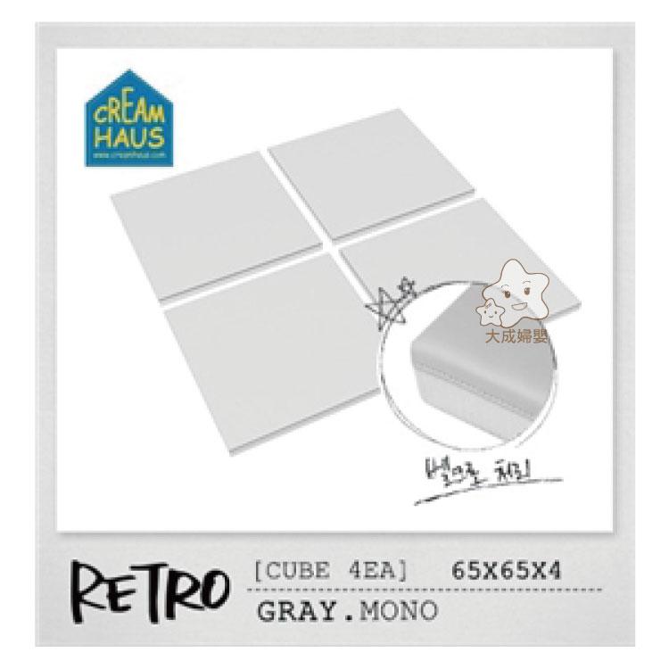 【大成婦嬰】RETRO 奶酪拼拼貼貼地墊系列 - 冰塊貼地墊65x65cm (9種顏色可選) 7