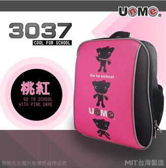《熊熊先生》UnMe 台灣製造MIT 兒童後背書包 超輕護脊書包 兒童書包 3037