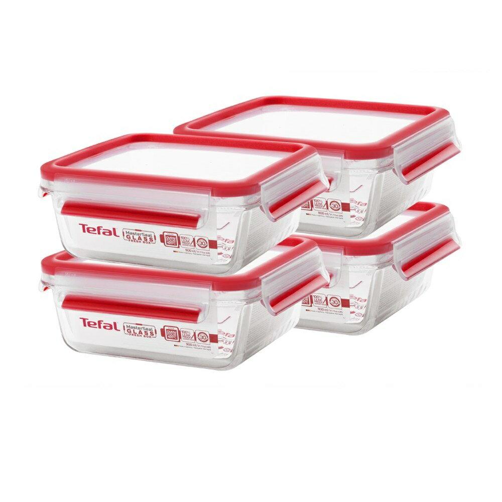 Tefal法國特福 德國EMSA原裝 無縫膠圈耐熱玻璃保鮮盒 900ML方型(100%密封防漏) (4入組)_【APP領券再折】 1