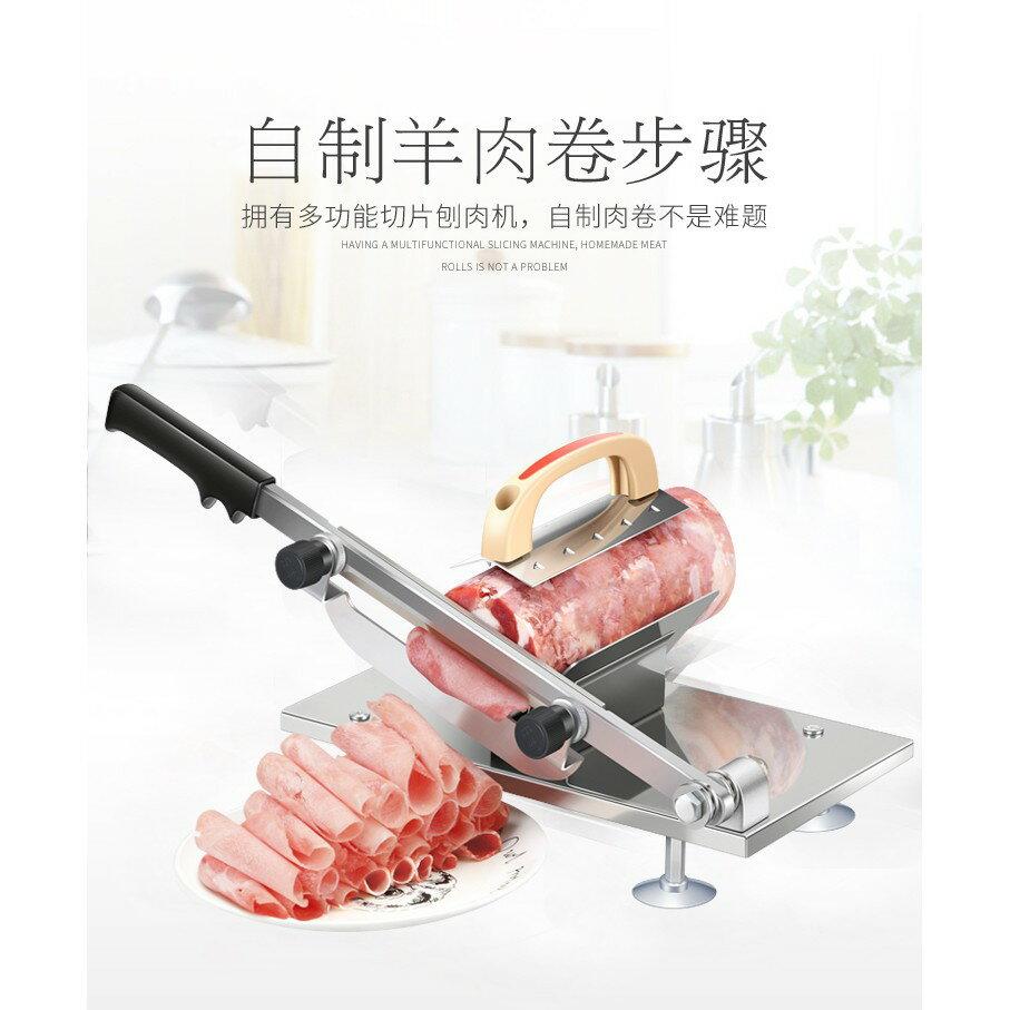 多功能牛羊肉切片機手動切肉機家用商用涮羊肉肥牛肉捲刨肉送刀片 ATF 6