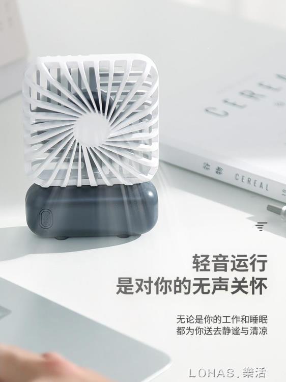 小型風扇床上學生宿舍小風扇迷你可充電usb辦公室桌面電風扇降溫【免運】