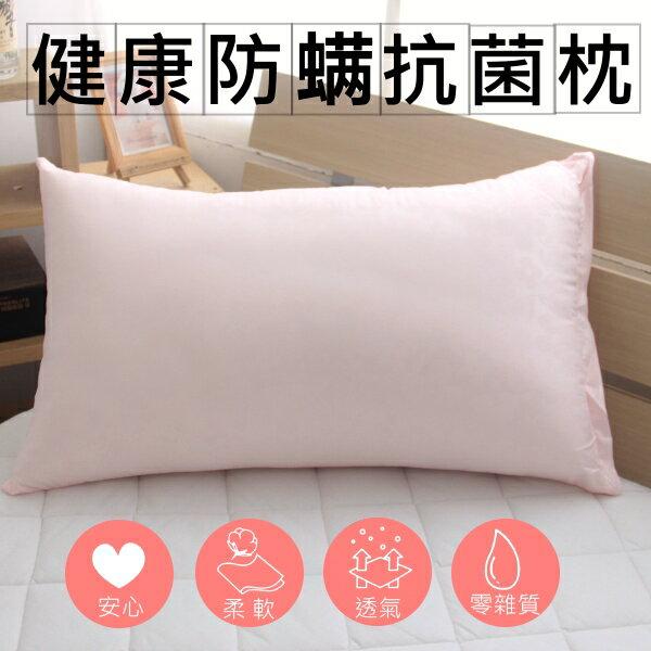超值特惠/現貨/可超取【3M健康防?抗菌枕頭】軟硬適中彈性佳不易扁掉 台灣製造 健康枕 枕心 枕芯 枕頭心~華隆寢具