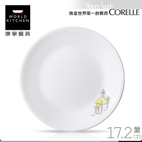 【美國康寧CORELLE】童話森林6吋平盤