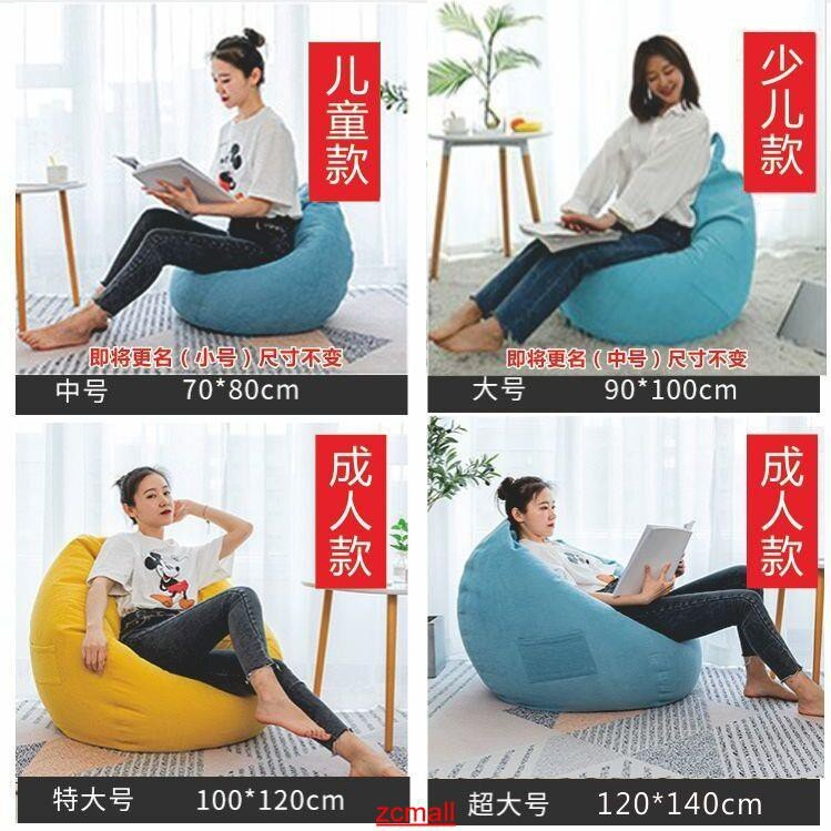 【全館免運】懶人沙發 客廳沙發 懶人沙發EPP豆袋榻榻米臥室客廳小戶型創意懶人椅子廠家直銷