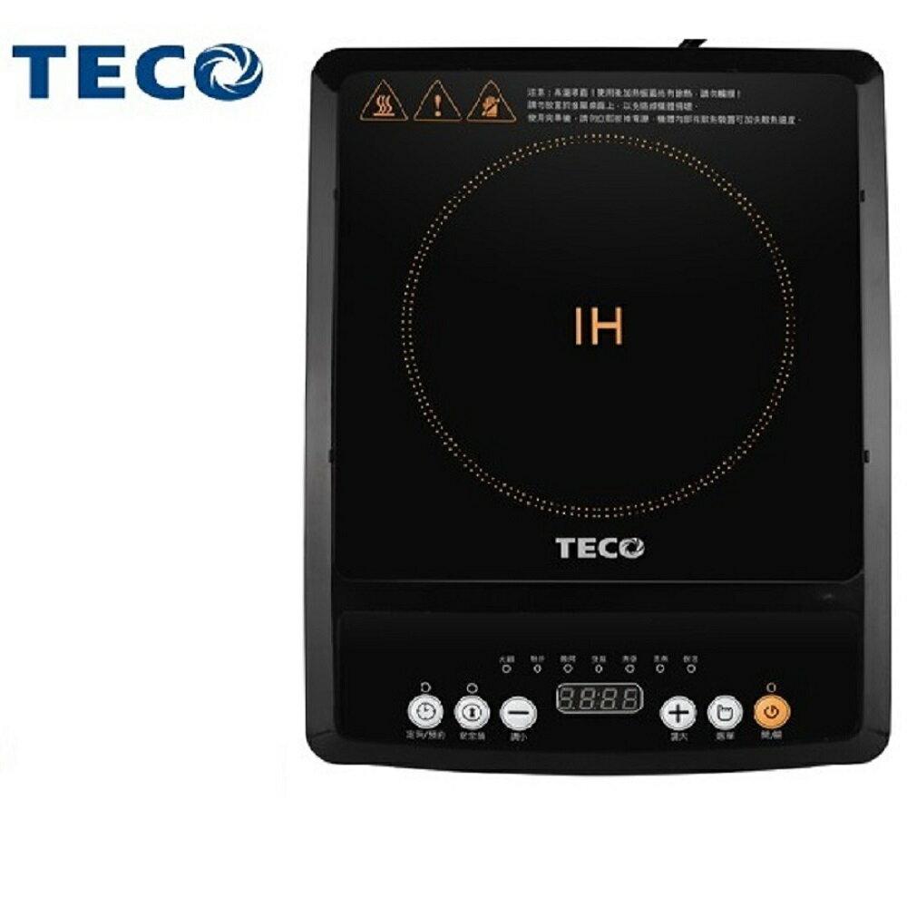 TECO 東元 IH電磁爐 XYFYJ020**免運費***