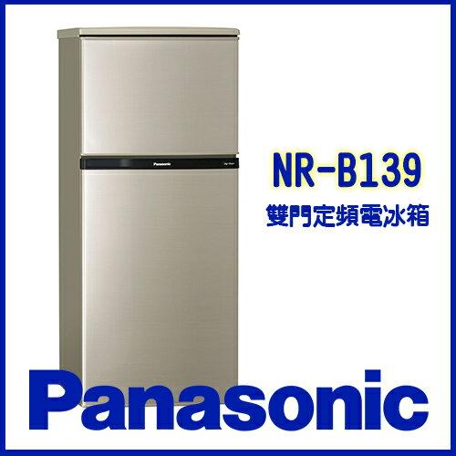 奇博網:Panasonic國際牌130L雙門冰箱NR-B139T-R亮彩金
