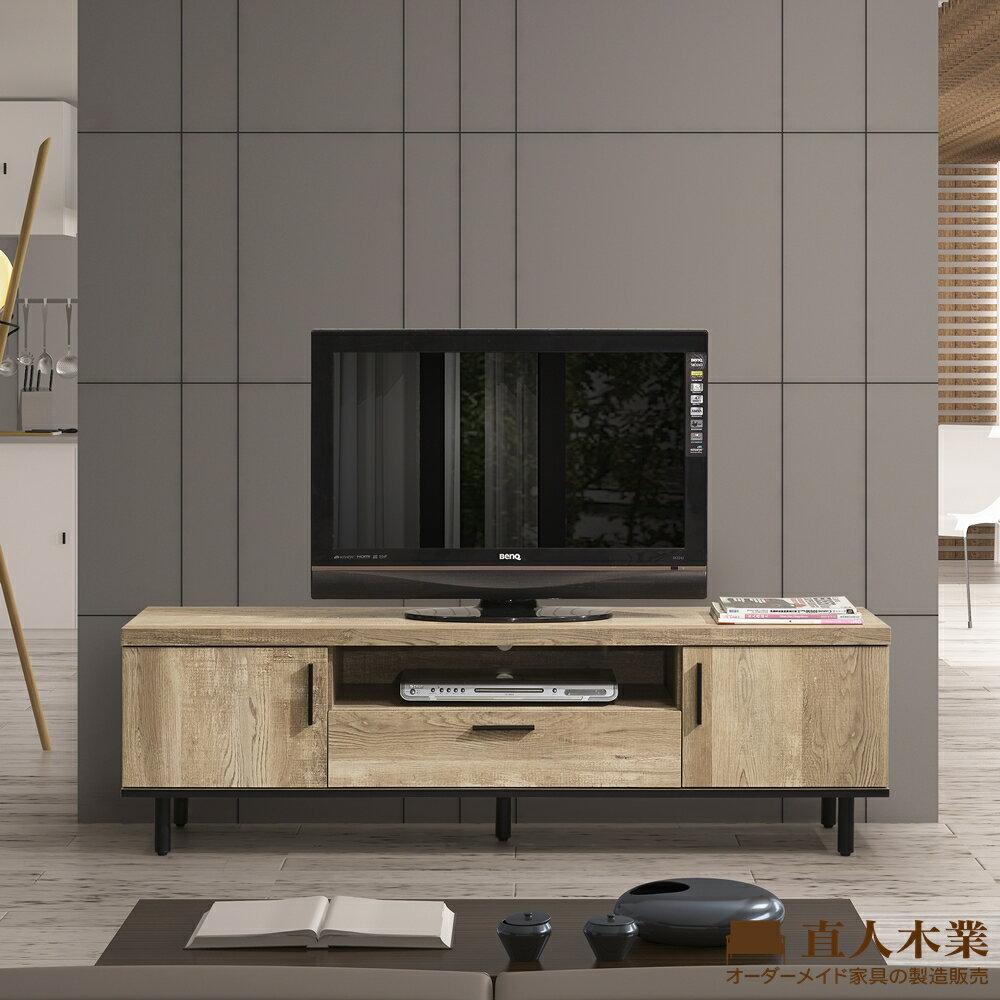 【日本直人木業】EASY復古木150公分電視櫃