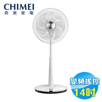 奇美 CHIMEI 14吋DC電風扇 DF-14A0ST