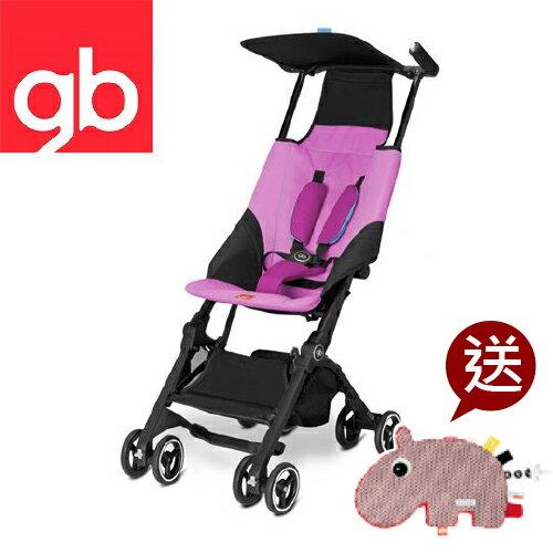 【限量送done by deer口水巾(送完為止)】【Goodbaby】Pockit 折疊嬰兒手推車(粉色) POSH PINK