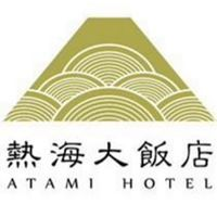【北投】熱海溫泉大飯店 雅緻泡湯雙人住宿券--高雄可自取