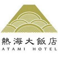 【北投】熱海溫泉大飯店雅緻泡湯雙人住宿券--高雄可自取