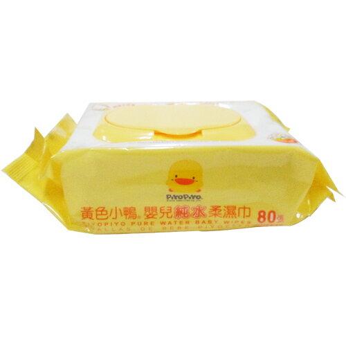 【奇買親子購物網】黃色小鴨 盒蓋嬰兒純水柔濕巾(80抽)