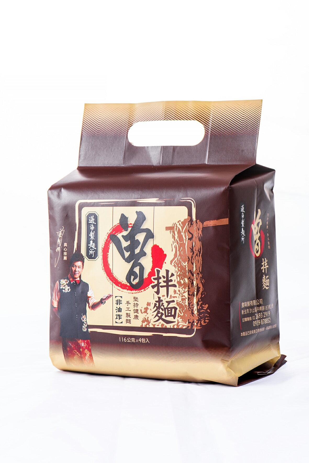 【曾拌麵】香蔥椒麻  一大箱 / 12袋  贈送:香榭嫩芽湯12小包 0