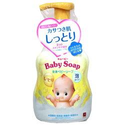 牛乳石鹼嬰兒全身沐浴乳-滋潤型400ml瓶