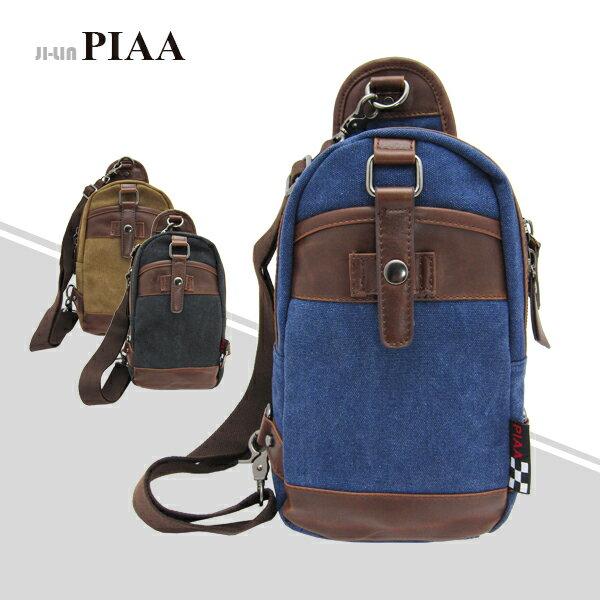 83-8618《PIAA 皮亞 》潮流輕巧單肩背包 (三色)