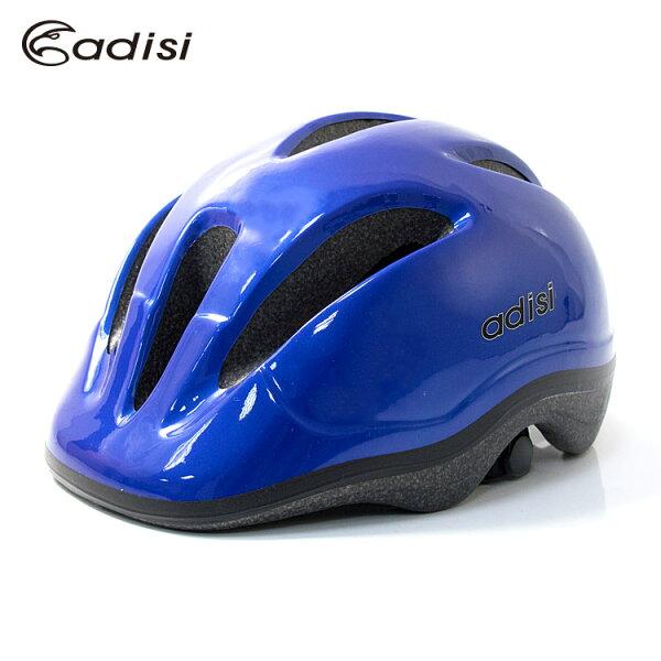 ADISI青少年自行車帽CS-2700城市綠洲專賣(安全帽子、單車、腳踏車、折疊車、小折、單車用品、頭盔)