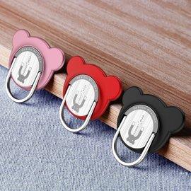 aiQaa小熊Y11磁吸指環支架 小熊造型360度可旋轉支架 手機平板指環支架 磁力通用指環支架 - 限時優惠好康折扣