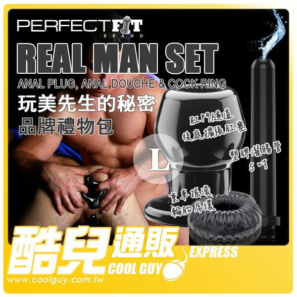 【L號】美國 Perfect Fit Brand 玩美先生的秘密 品牌體驗包 含肛門隧道肛塞+塑膠灌腸管+輪胎屌環 給您八折的體驗價