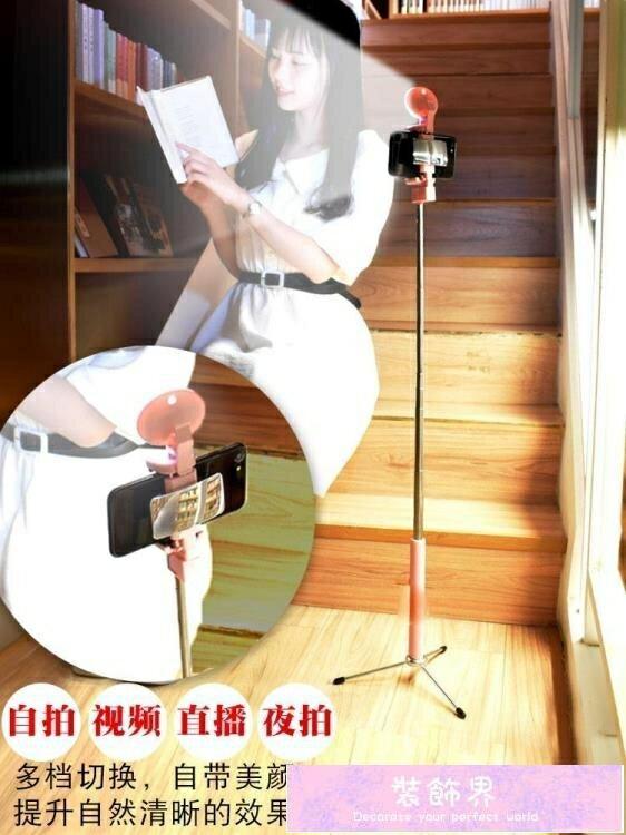 (快出)自拍棒自拍桿通用型迷你無線藍芽自排器三腳架適用手機8p拍照神器
