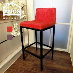 吧檯椅 高腳椅【YCN039】質感PVC高腳吧檯椅 Amos