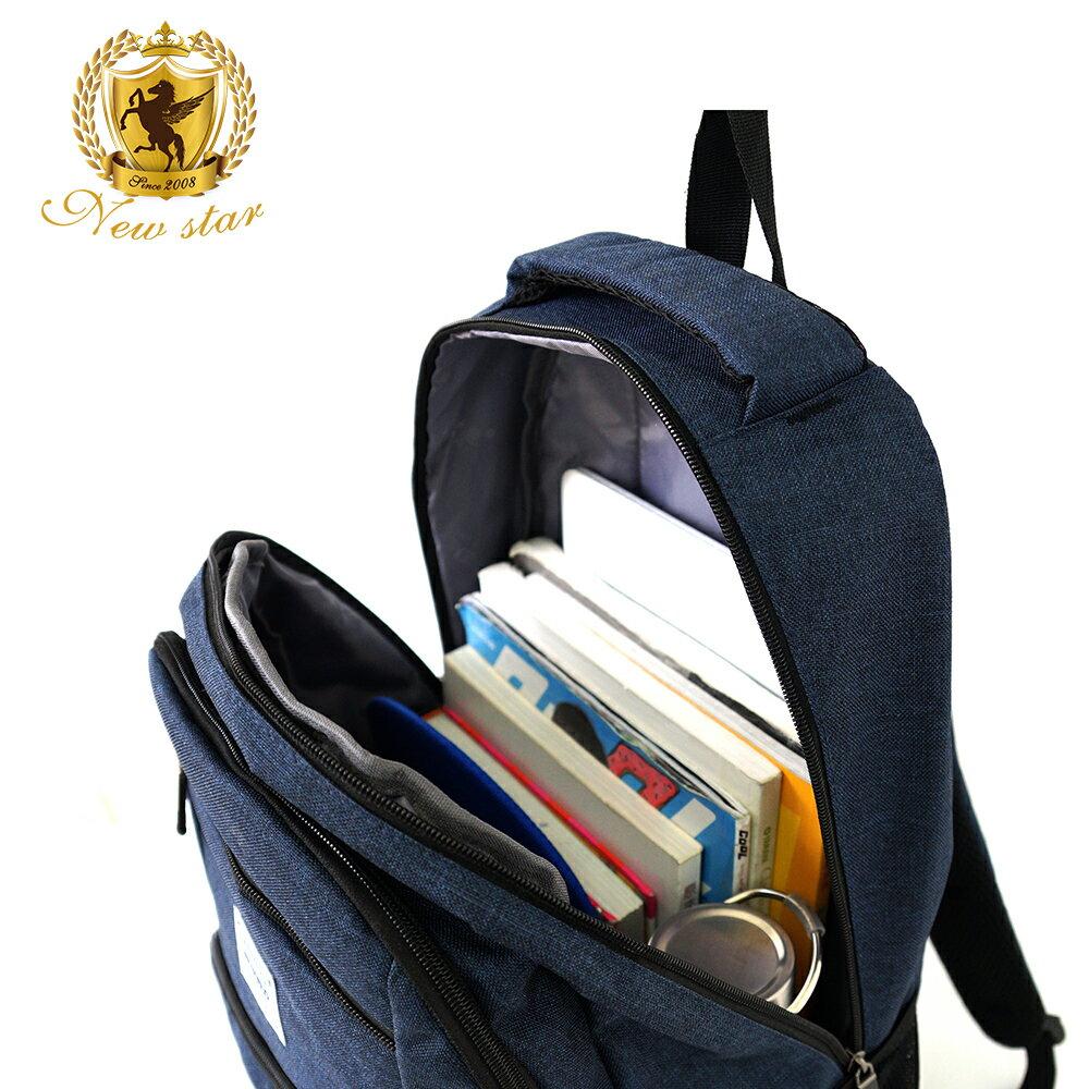 運動輕時尚防水雙層前口袋後背包包 NEW STAR BK237 7