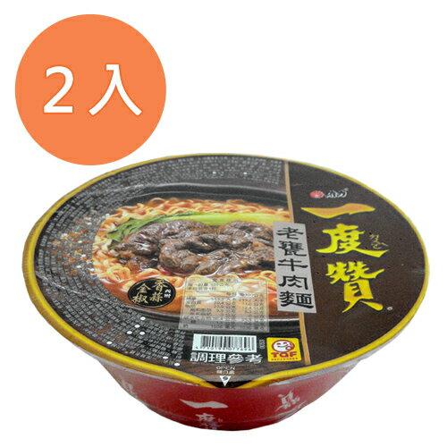 維力 一度贊 老甕牛肉麵 185g (2碗入)/組