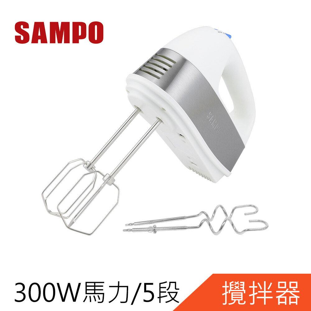 【超商取貨】SAMPO聲寶電動攪拌器ZS-L18301L
