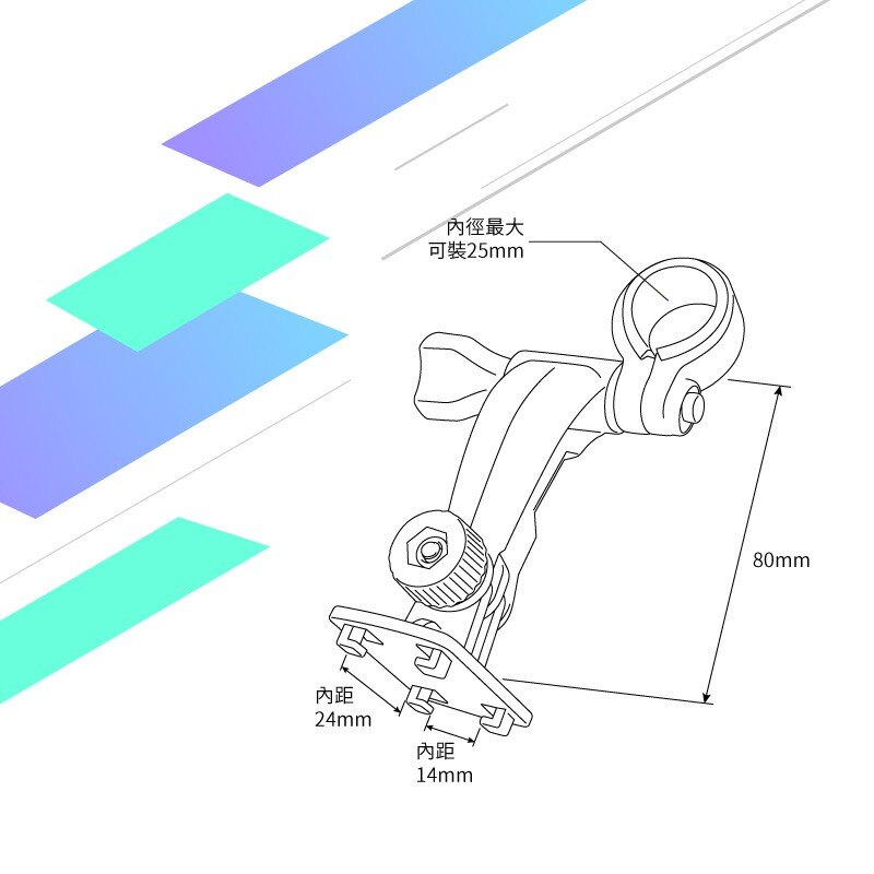 C01【四爪型-長軸】後視鏡扣環支架 適用於 TOPPOP A6 A9 CDV-100 飛來訊 CDV-206