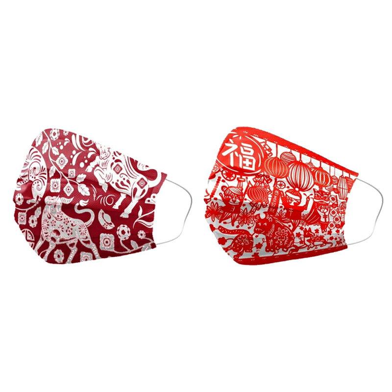 善存 優美特 成人醫療口罩 牛年到+紅包來 26入/盒【躍獅】
