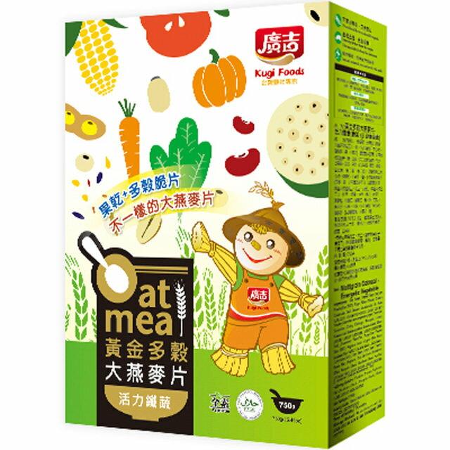 《廣吉》多穀大燕麥片-活力纖蔬(750g)