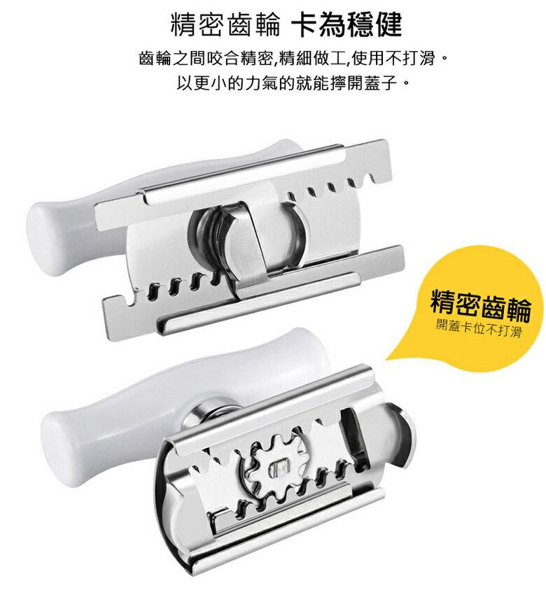 不鏽鋼省力開罐器(10.3X5.7cm) [大買家] 6