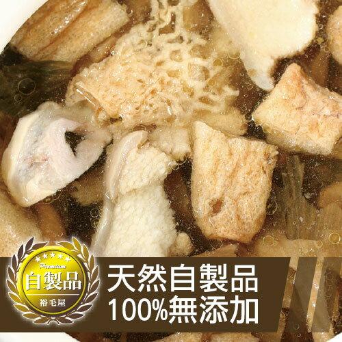 福菜豬肚肉湯 0