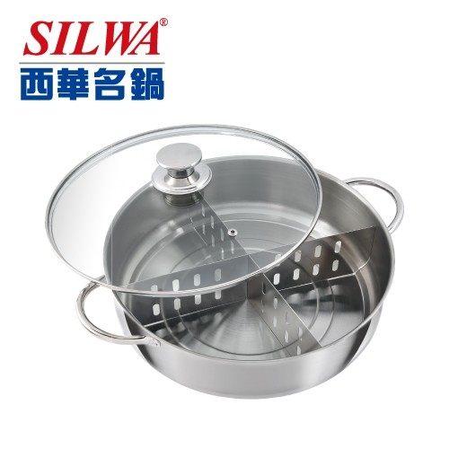 西華 團圓火鍋 30cm 原價$999 特價$699