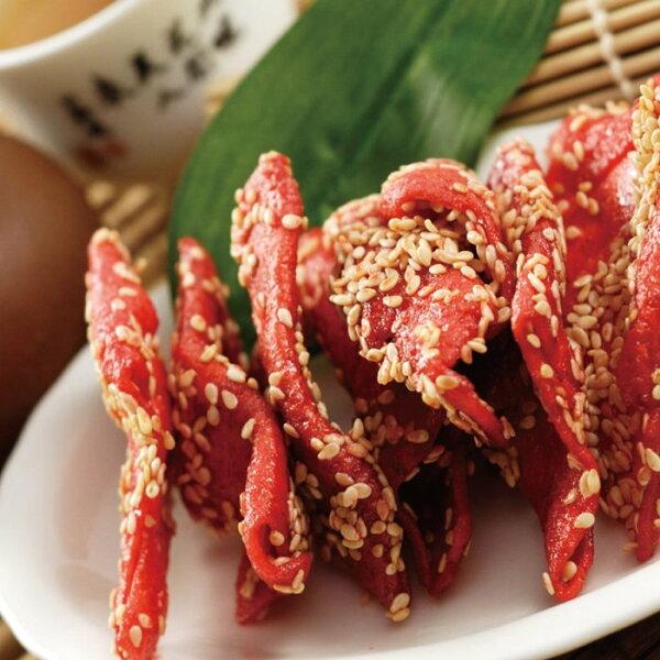 蜜汁鐵板燒【裕芳金條肉干】