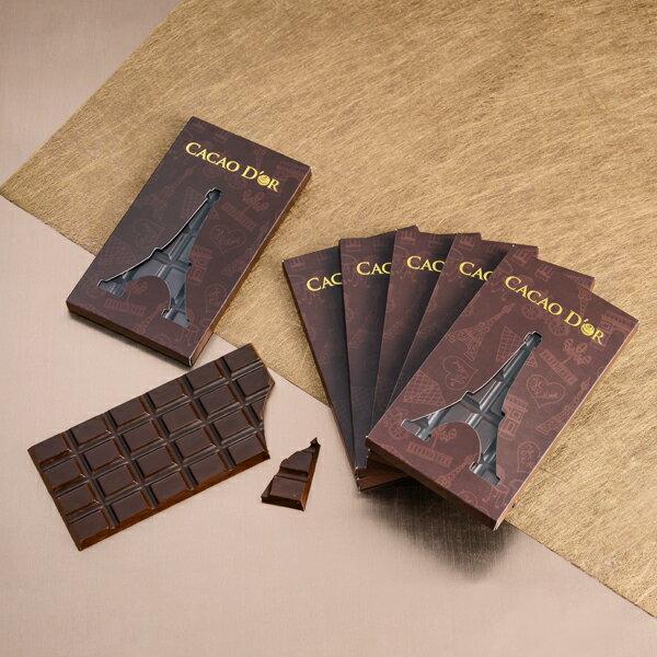 【超划算】板狀巧克力超值買五送一