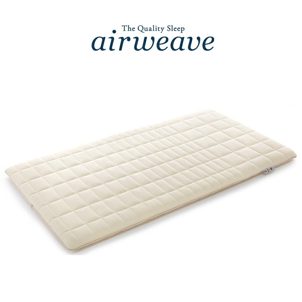 airweave 愛維福 S-LINE薄墊6.5公分 三段式支撐機能款 (日本市佔第一薄墊品牌 原裝進口) 2