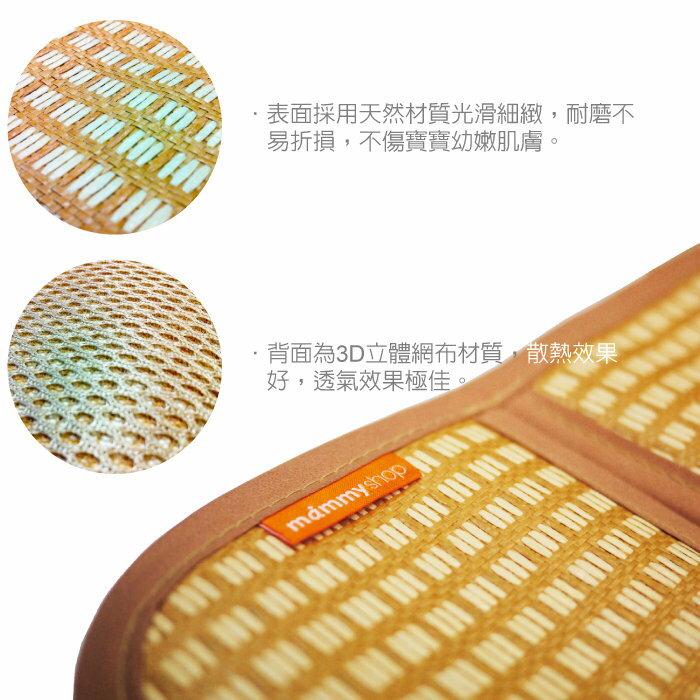 媽咪小站 - 3D天然纖維柔藤墊 -M 58x118cm (嬰兒床墊適用) 4