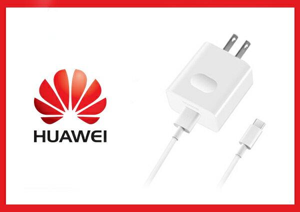送大象繞線器HUAWEI華為原廠4.5V5A超快充充電器+5AType-C傳輸充電線組(台灣盒裝拆售款)