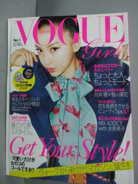 【書寶 書T5/雜誌期刊_WES】VOGUE girl Vol.1_Get Your St