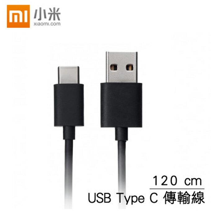 【PC-BOX】Xiaomi 小米 5 / Type-C  原廠傳輸線~適用:小米手機4S / 4c / 5, 小米5s, 小米5s Plus, 小米平板2