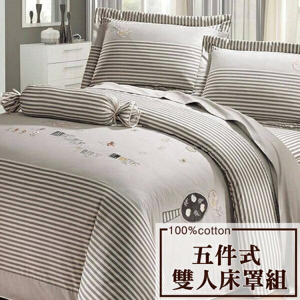 【SMART雙人五件式床罩組】細緻觸感 透氣舒適 MIT台灣製 附抱枕 100%棉 ~華隆寢飾