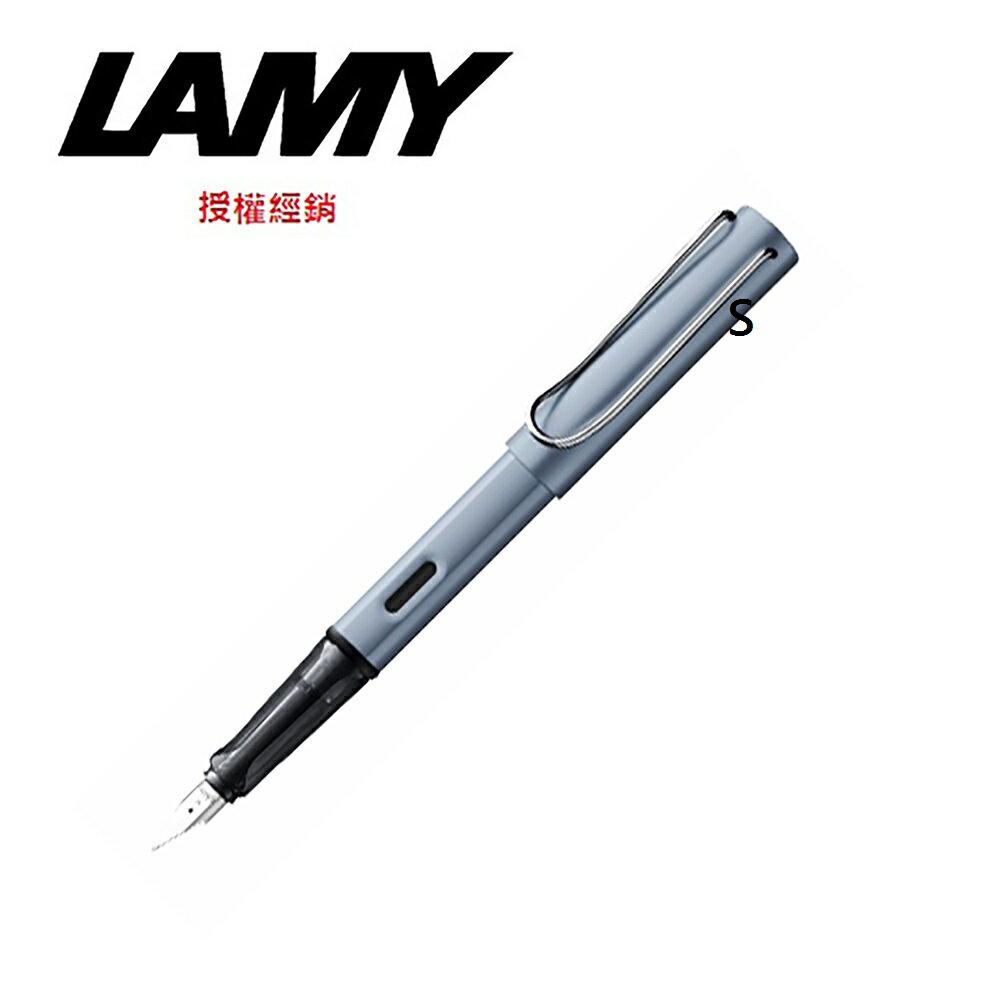 LAMY AL-STAR恆星系列 鋼筆 / 銀河 38