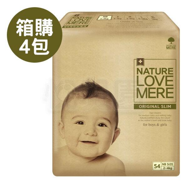 然自母愛NatureloveMere經典型薄型尿布-NB【箱購54片x4包】【悅兒園婦幼生活館】