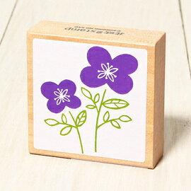 「Kodomo小孩牌」北歐系列小印章-北歐小紫花