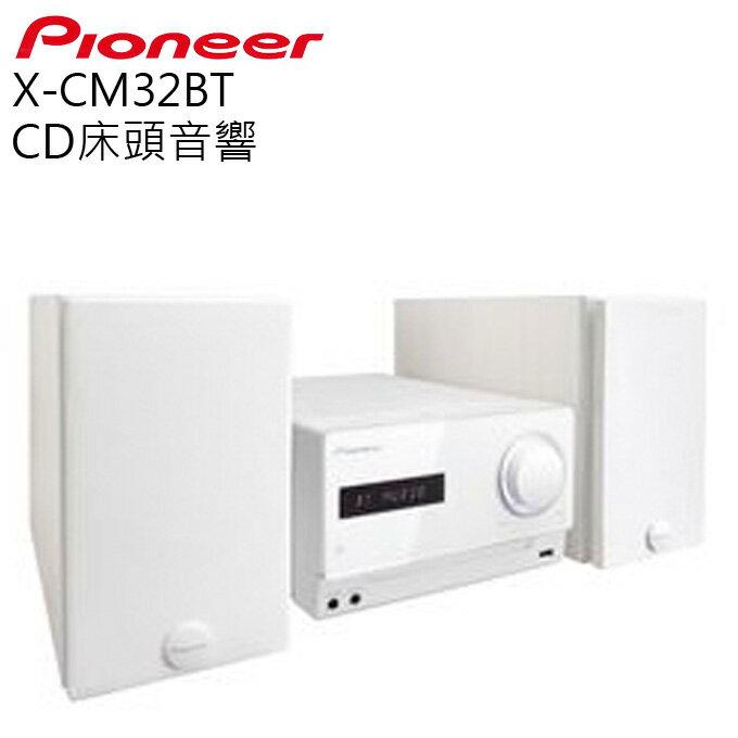 <br/><br/>  展示出清 ★ CD床頭音響 ★ PIONEER 先鋒 X-CM32BT/W 公司貨 0利率 免運<br/><br/>