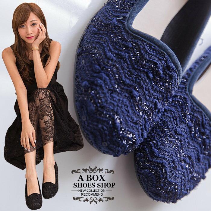 【AI632】MIT台灣製 低調金蔥混色毛呢 圓頭平底包鞋 樂福鞋 懶人鞋 2色 0