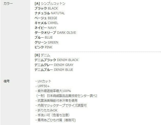 日本樂天熱銷 irodori  /  抗UV遮陽帽  /  ird840h110  /  日本必買 日本樂天代購  /  件件含運 8