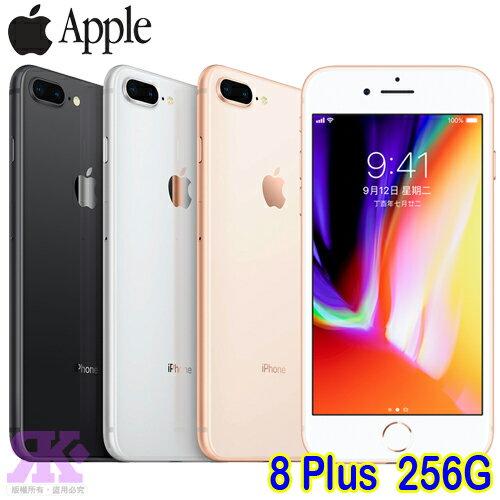 Apple iPhone 8 Plus 256G 5.5吋智慧手機-贈專用空壓殼+抗藍光鋼化保貼+指環支架+奈米噴劑
