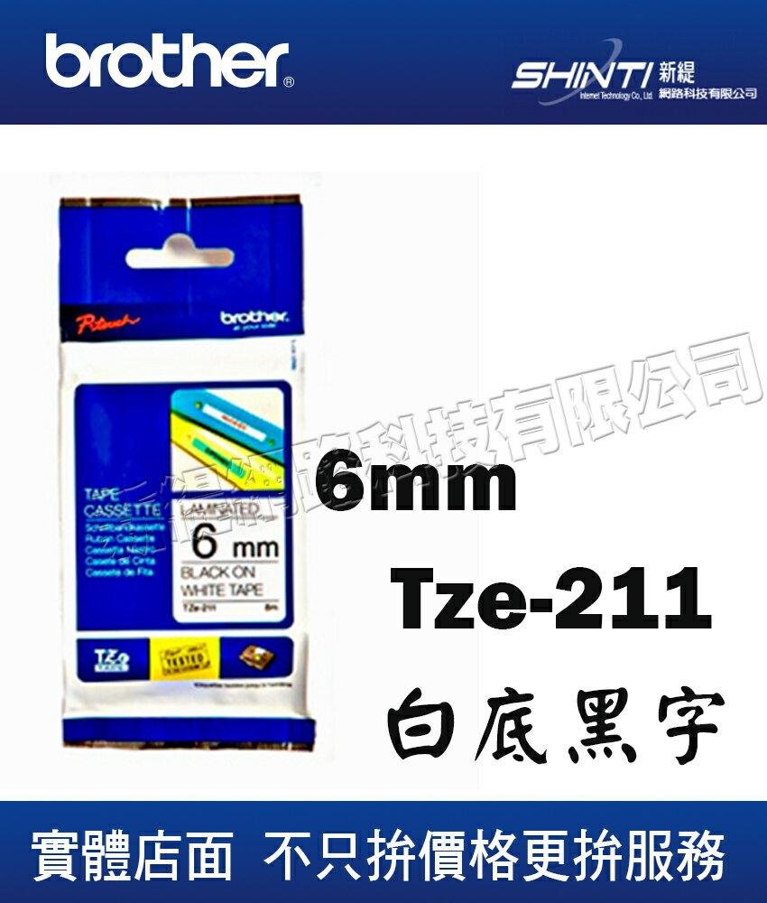 ~1入~Brother 6mm 護貝標籤帶系列 TZ~211 白底黑字   TZ~111透